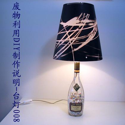 废物利用diy制作说明-台灯008
