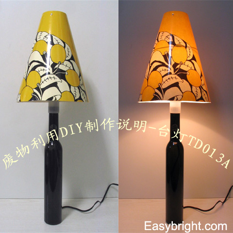 环保,简易!——酒瓶、纸袋DIY台灯(TD013A) - 自做自受 - 自做自受的博客