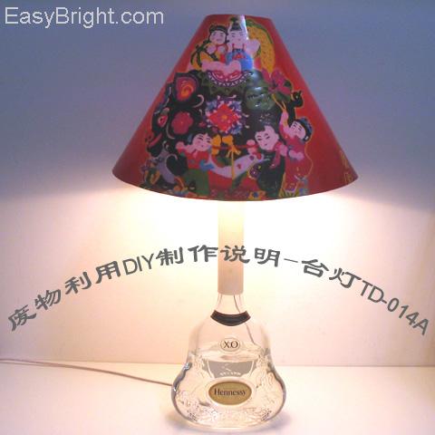 小学生手工制作台灯
