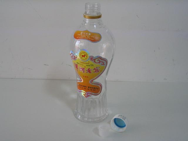 空酒瓶子一个