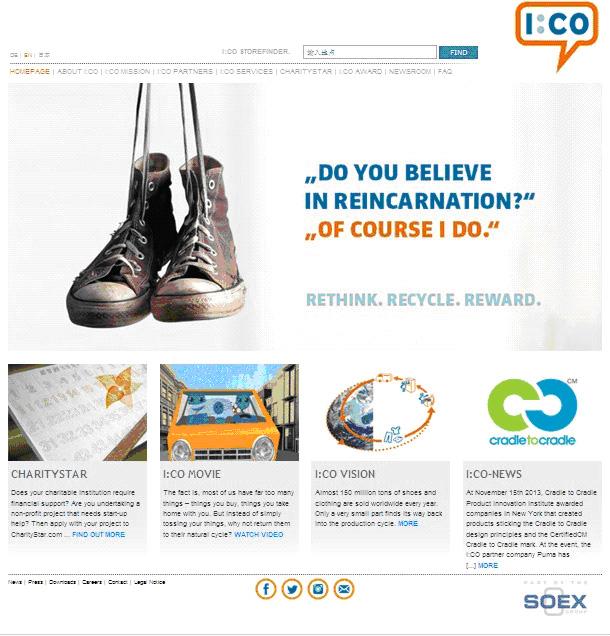 I_CO_homepage.jpg